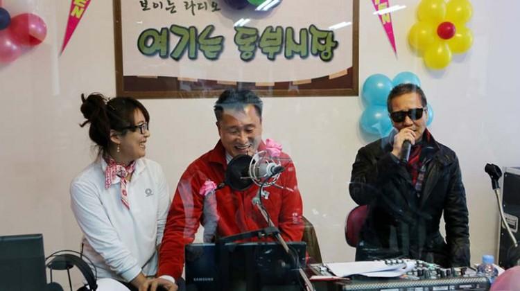 (서산)1120+동부시장+라디오방송국(3)2