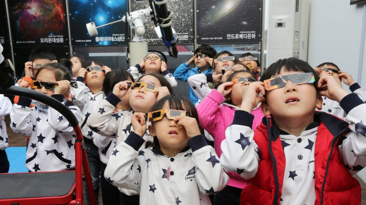 (서산)0507+천문기상과학관